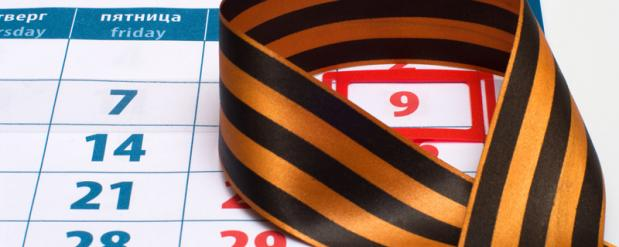 К 70-летию Победы в Самаре появится календарь, говорящий голосом Левитана