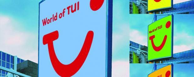 Представительство турфирмы TUI в Самаре закрылось