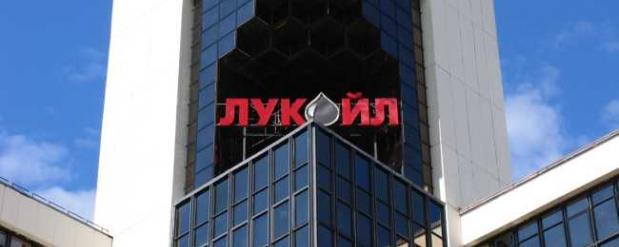 Самое высокое здание «Лукойла» появится в Самаре
