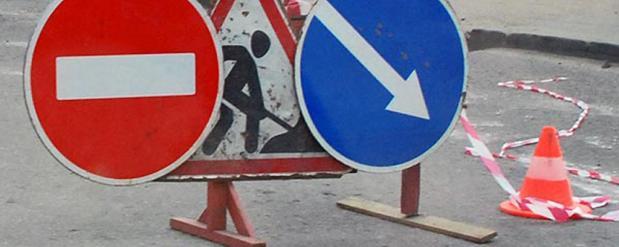 На 9 месяцев в Самаре перекрывают Московское шоссе