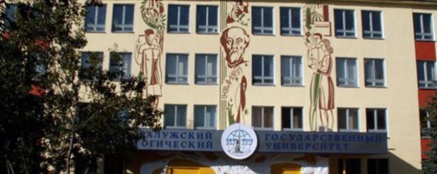 Два вуза в Самарской области лишили лицензии