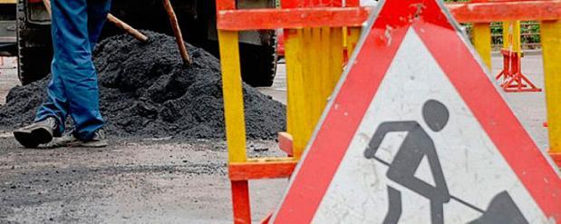 Самарские дороги отремонтируют за 1,2 млрд рублей