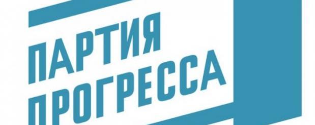 Члены партии Навального в Самаре выступят против формирования городского совета