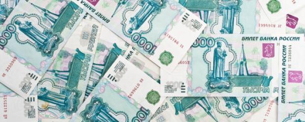 Счетная палата Самарского региона нашла нарушений на 16,5 миллиардов рублей в 2014 году