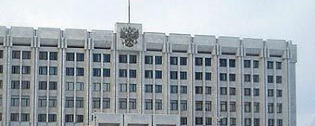 В Самаре приняли бюджеты на 2016 год