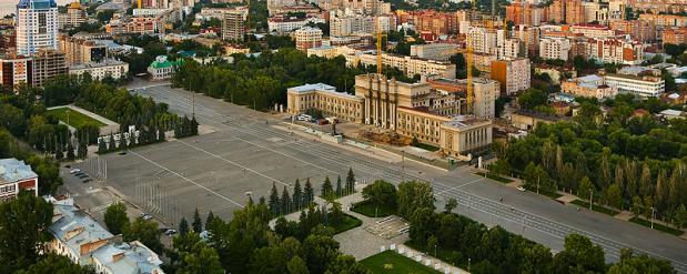 В 2016 году в Самаре начнут реконструировать площадь Куйбышева