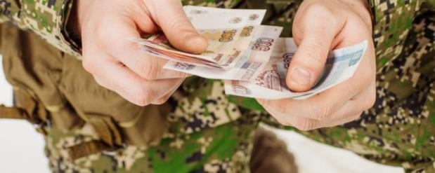 Бывший военком Тольятти приговорен к 9 годам тюремного заключения и штрафу в 100 миллионов рублей