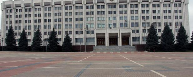 """Кредитный рейтинг Самарской области повышен до """"стабильного"""""""