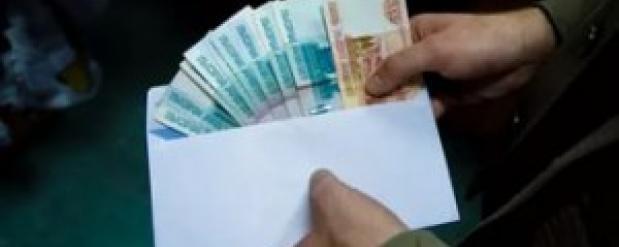 В Самаре преподавателя вуза оштрафовали на 150 тысяч рублей за взяточничество