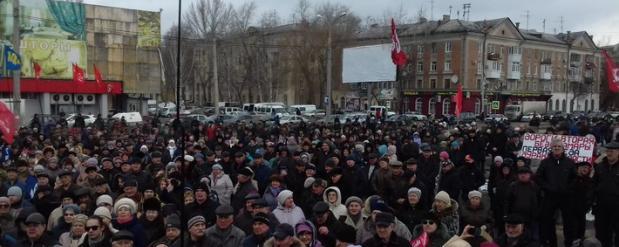 В Самаре более 2 тысяч пенсионеров митинговали за возвращение социальных льгот