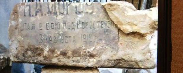 В Самаре при замене бордюров нашли надгробную плиту революционера Щорса