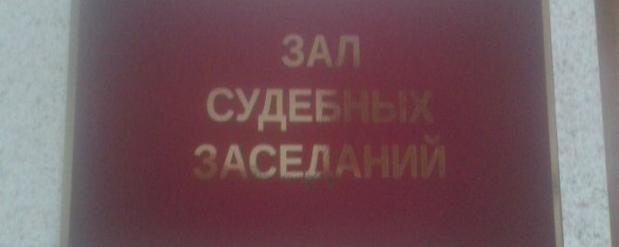 Самарского бизнесмена Сергея Шатило не стали заключать под арест