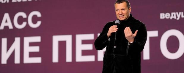 В Самаре пройдет мастер-класс Владимира Соловьева «Жесткие переговоры и Искусство управления людьми»