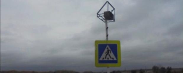 В Самарской области начали красть светофоры