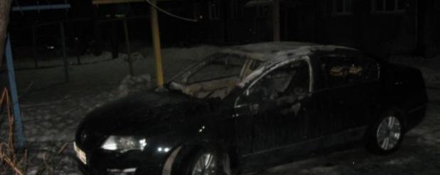 У адвоката из Сызрани сгорел автомобиль