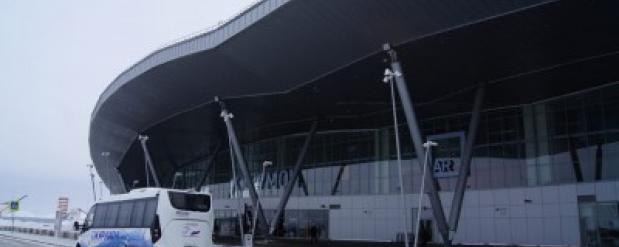 В аэропорту Курумоч теперь можно воспользоваться услугами каршеринга