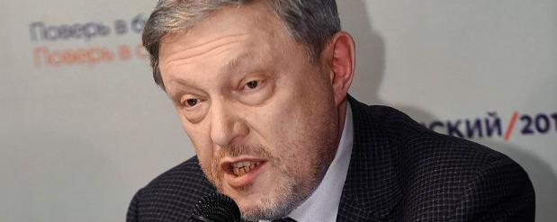 Григорий Явлинский встретится 5 февраля в Самаре со СМИ и избирателями