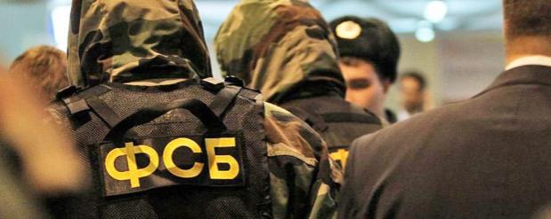 ФСБ раскрыт оружейный схрон преступной группировки