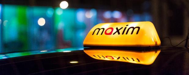 Такси «Maxim»: заказ такси одним касанием