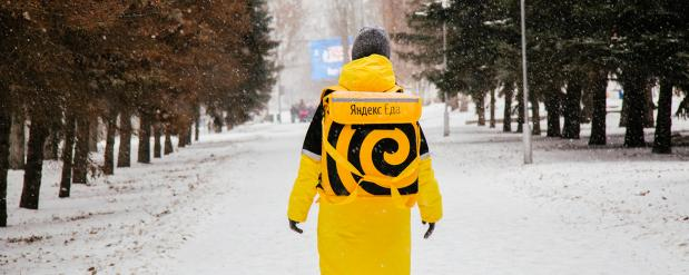 Авария сотрудника Яндекс