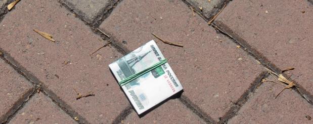 Кто-то разбросал деньги, а кто-то чуть не попал в ДТП