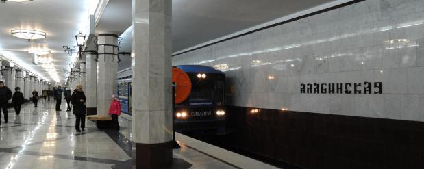 К концу текущего года в Самаре должно появиться два новых вагона метро