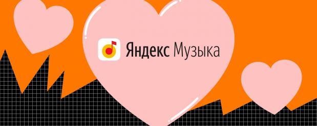 Жители Саратова выбрали самую популярную песню месяца