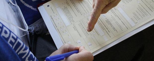 В Самаре проведут перепись населения по городу и области