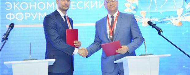 Про инвестиции в Самарскую область
