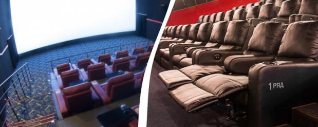 Новым кинотеатрам в Самаре придется непросто