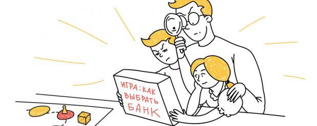 Как правильно выбрать банк для кредитования в Самаре