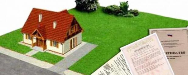 Как быстроить купить или продать квартиру