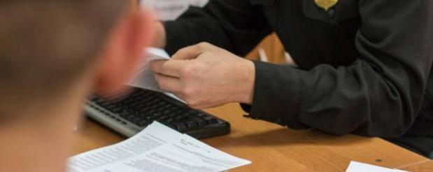 Самарские гостиницы нуждаются в деньгах инвесторов