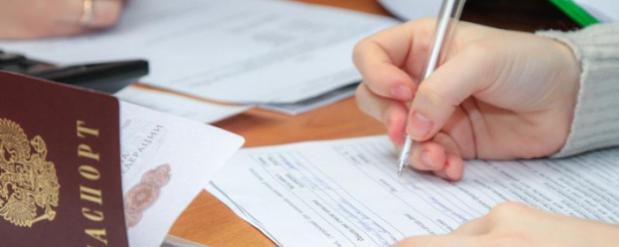 В России появится социальный контракт