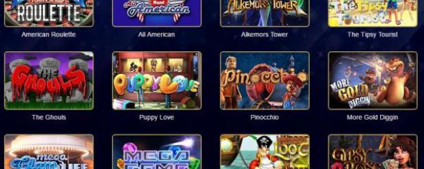Казино Эльдорадо и два новых игровых автомата