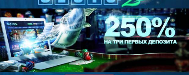 Игровые аппараты в казино Слотозал