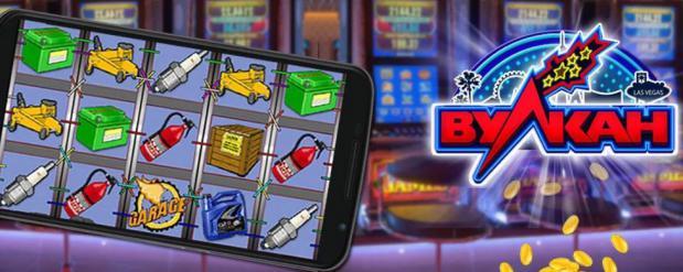 Вход в казино Вулкан и игра в игровые автоматы