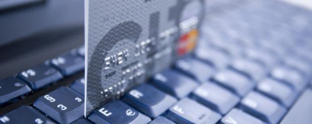 Троян Win32/Corkow атакует клиентов российских банков
