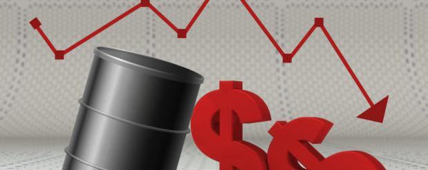 Минфин оценил потери экономики России от санкций и падения цен на нефть