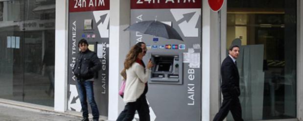 Россия не будет спасать деньги своих вкладчиков на Кипре
