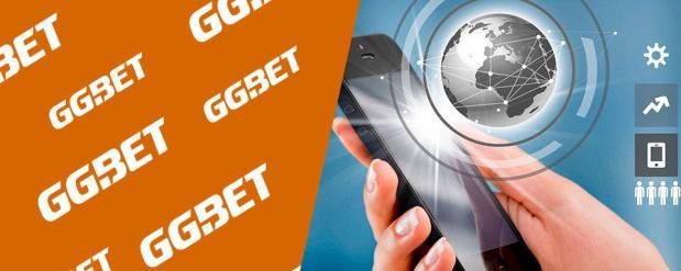 Как скачать приложение GG Bet на андроид и делать ставки на спорт