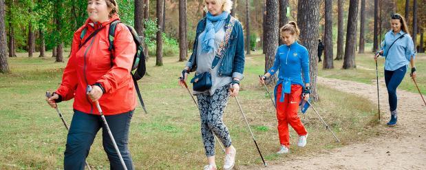 Самарцев приглашают на фестиваль скандинавской ходьбы